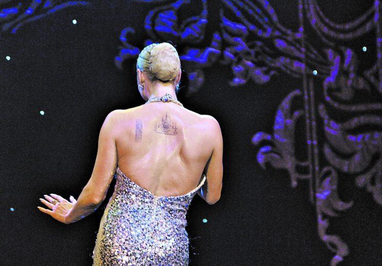 Анастасия Волочкова сделала татуировку-оберег