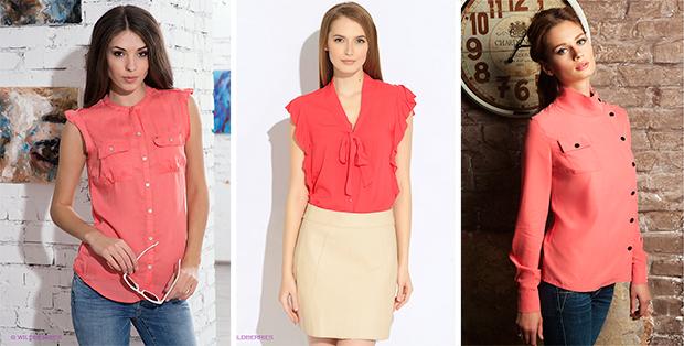 модные женские коралловые блузки