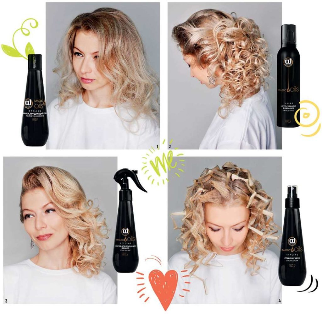 Лучшие средства для укладки волос
