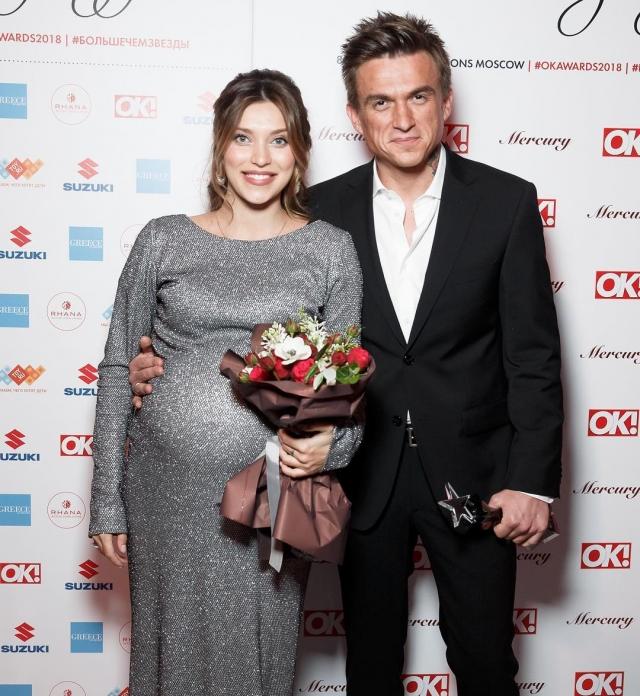 Беременная Регина Тодоренко и Влад Топалов
