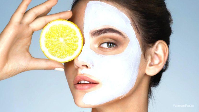Лимон. И вкусно, и полезно для кожи
