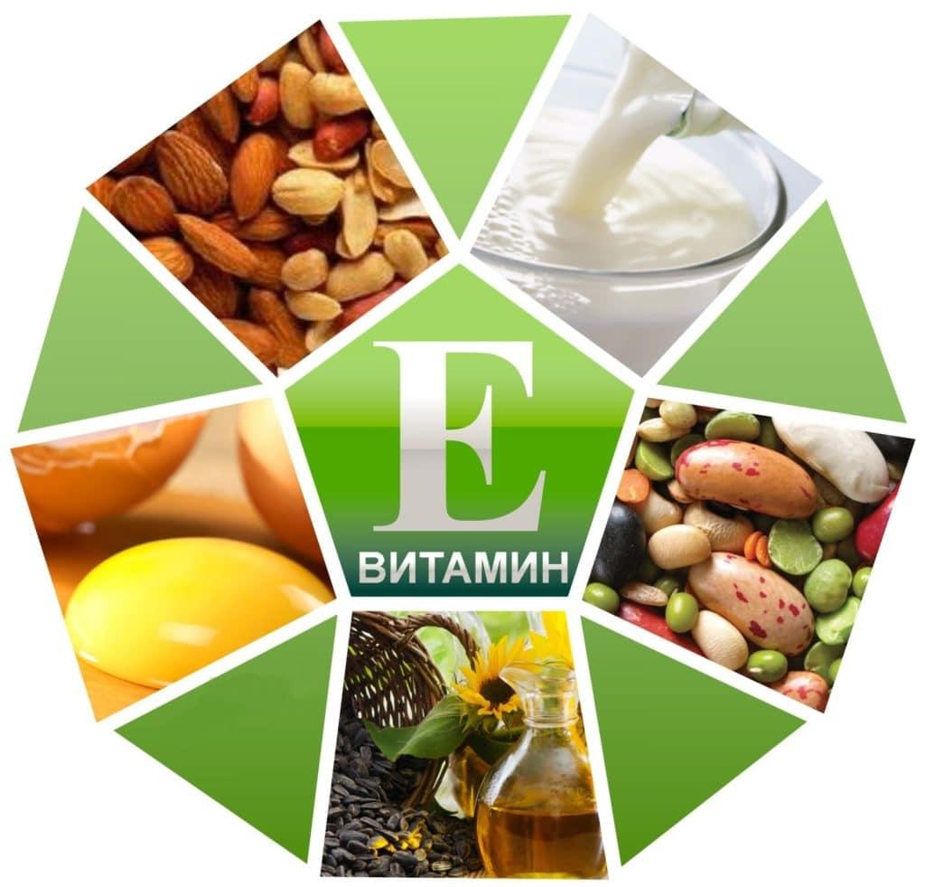Витамин E для сухой кожи