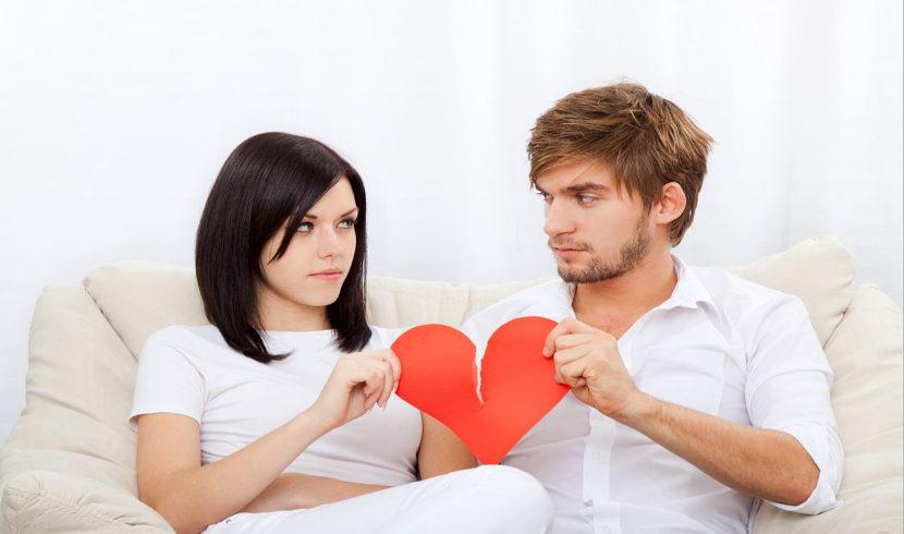 Проблемы гражданских браков