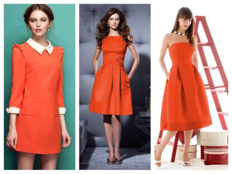 Оранжевый — цвет приходящей весны!