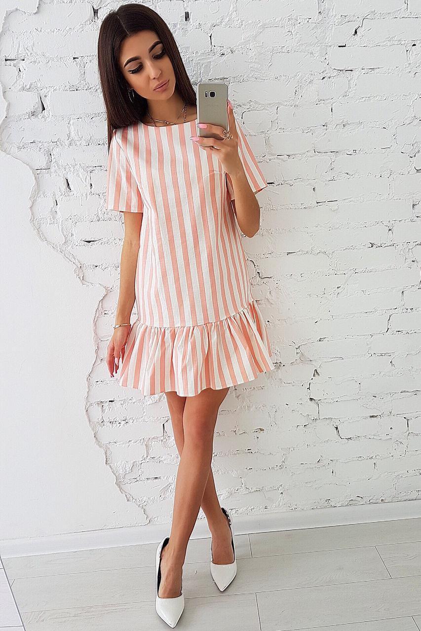 платье в полоску на лето